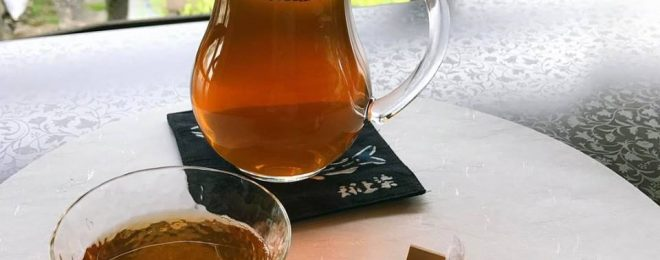 ほうじ茶 お干菓子 roastedtea Matcha Latte