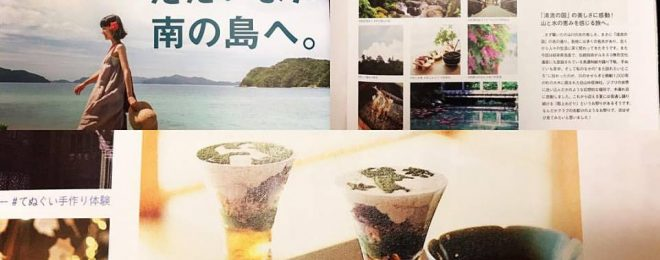 Hanako インスタグラマー Instagramer