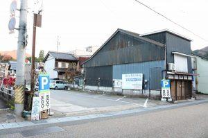 駐車場 本町 ナビ