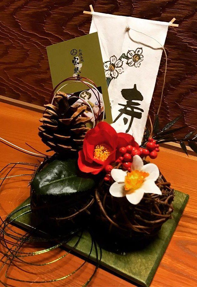 お正月飾り 新年 玄関 成人式