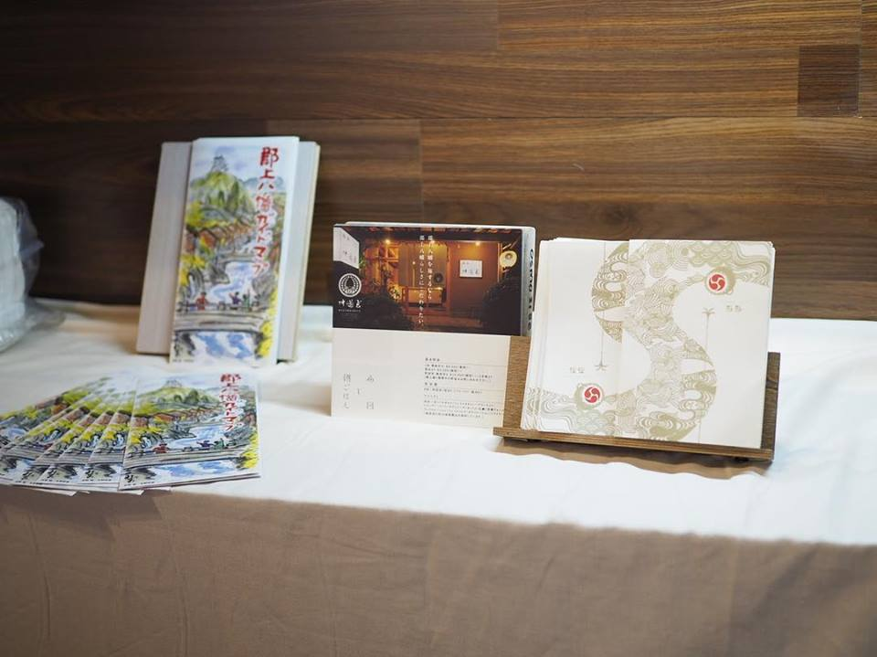 抹茶の踊り子ショコラ タカラギャラリー シルクスクリーン印刷