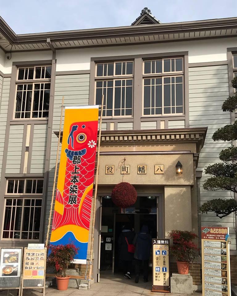旧庁舎記念館 抹茶の踊り子ショコラ バレンタイン