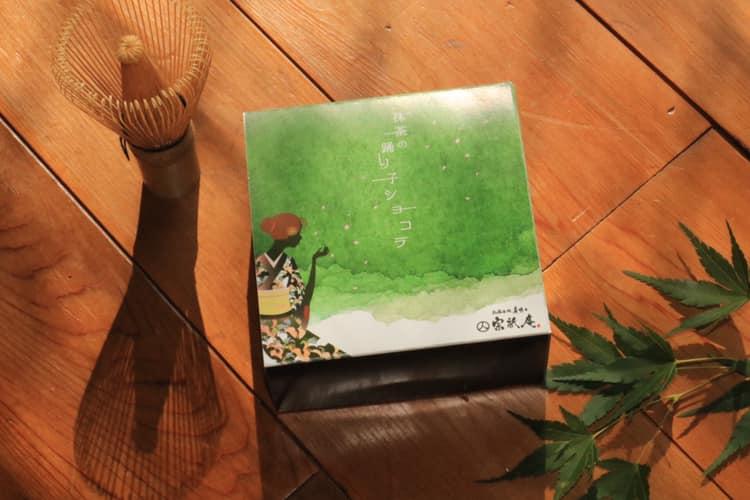 抹茶の踊り子ショコラ 外箱 宗祇庵