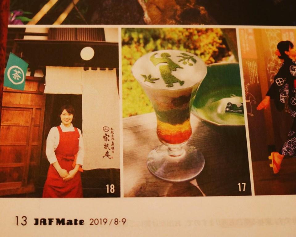 JAFメイト 店長インタビュー